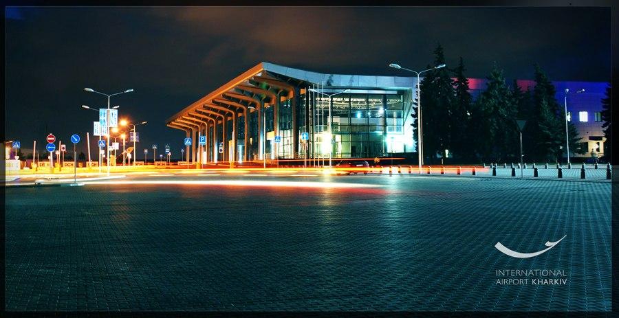 аэропорт «Харьков» в