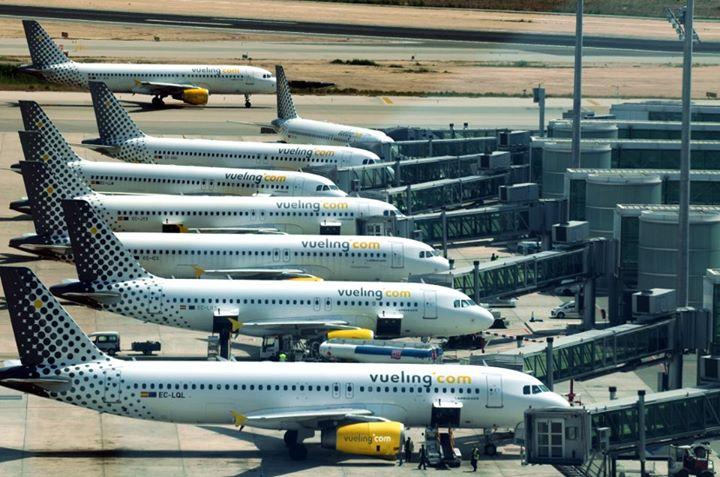 Международный аэропорт «