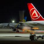 Online табло аэропорта Вена вылет рейсов Аэропорт онлайн